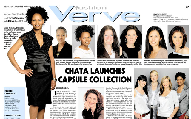 Chata-launches-Capsule-Collection-The-Star-Newspaper